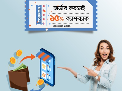 Facebook add banner facebook banner facebook post facebook ads