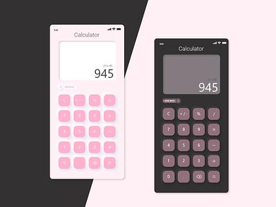 Daily UI 04   Calculator uidesign calculator 04 daily ui