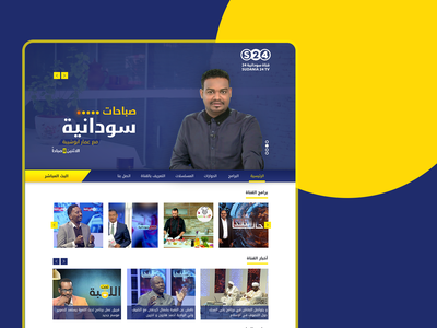 Sudani24 Tv adobe xd ui xd