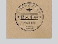 Graduation Ruber stamp