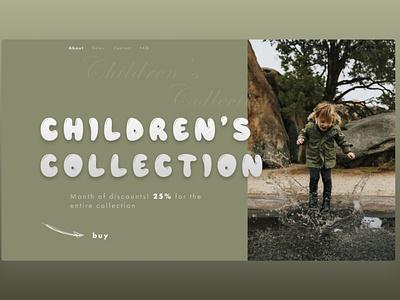 Детский магазин одежды дети интернет магазин обложка веб-сайт веб-дизайн вебдизайн ui design