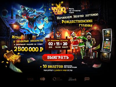 Casino Landing page bitcoins coins bigwin newyear gonza money slotmachine jackpot win gambling slot casino