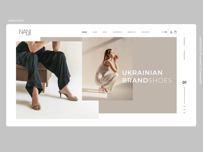 part.1 MAIN PAGE\WEBDESIGN\WEBSITE\SHOP\SHOES\NANISHOES website typography shop shoes webdesign web ux ui project design