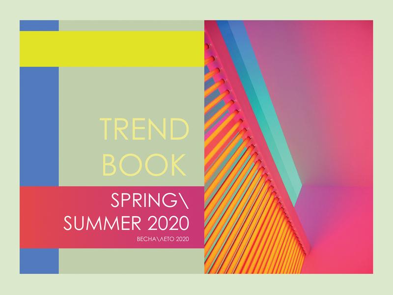 TRENDBOOK SPRING\SUMMER 2020 trendbook trendbook shoes fashion pantone design