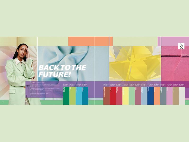 BACK TO THE FUTURE PANTONE\TRENDBOOK SPRING\SUMMER 20 fashion design fashion trend design pantone