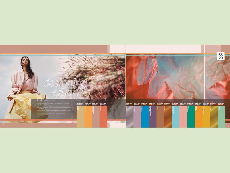 DESIGNING EMOTION PANTONE\TRENDBOOK SPRING\SUMMER 20 fashion design trend fashion design pantone