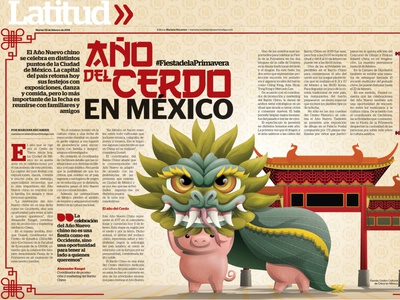 Year of the pig in Mexico editorial illustration art vector illustration