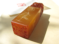 Chinese seal