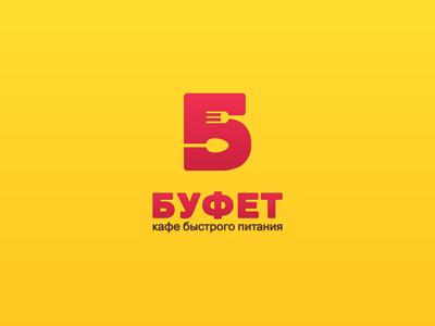 Bufet negative space b spoon fork ru-ferret ferrethills nikita lebedev logo