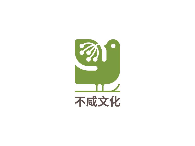 不咸文化 bird ginseng organic nature china