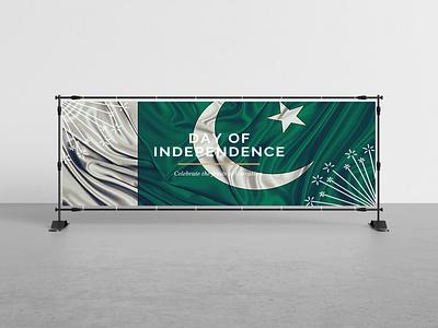Happy Independence ui branding branding design design