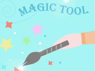 tool vector illustration design
