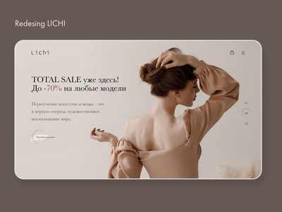 Online store/redesing LICHI redesign concept ux ui