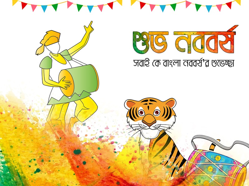 bengali new year pohela boishakh background card greeting boishakh pohela year new bengali of illustration