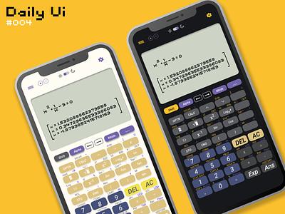 Daily UI #004   Calculator ui ux dailyui design app typography