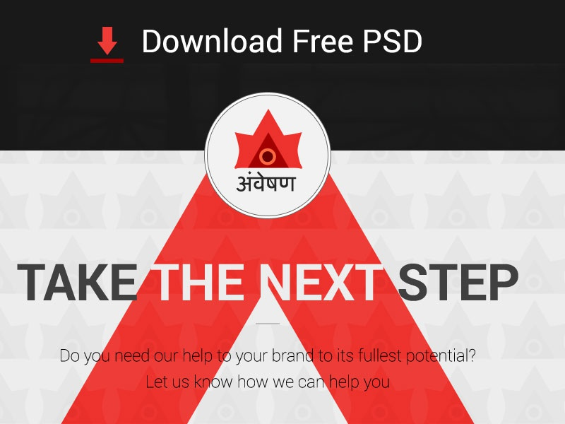 Anveshan - A Free PSD for web home page page home web for psd free a anveshan