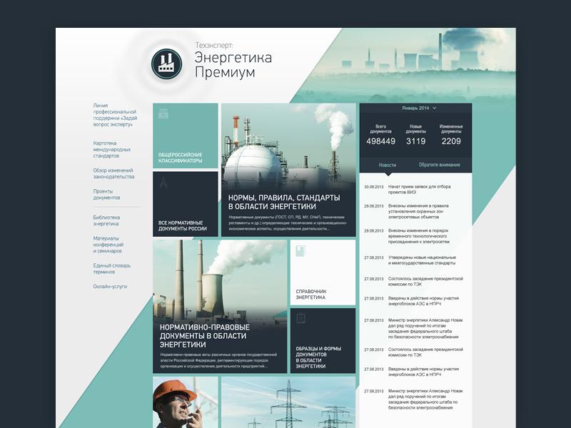 Power web energy energetics tiles site russia ux ui clean website