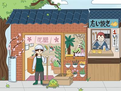 Tiny shopfronts shopfront digital illustration japan flowershop procreate artmash illustration