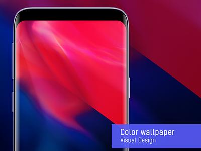 Color Wallpaper light 设计 creative phone wallpaper wallpaper color