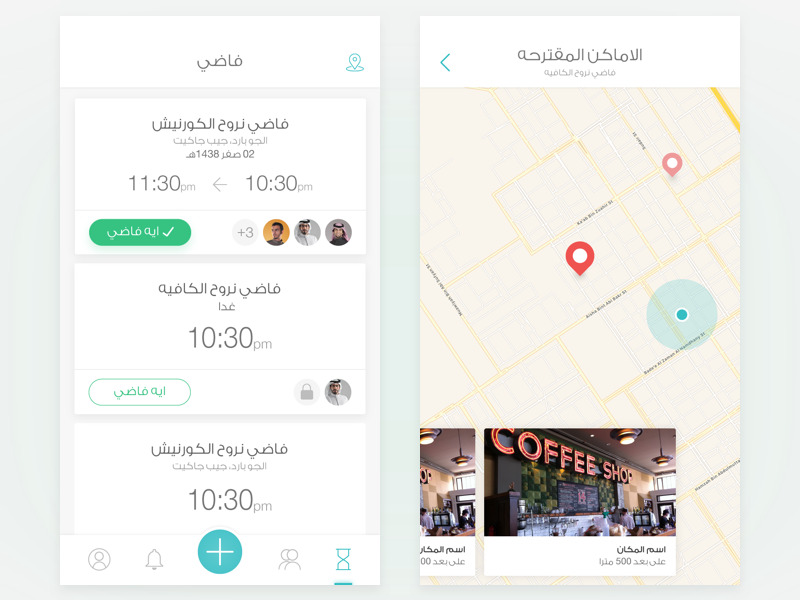 Who's down to hangout app (Fady) by Ahmed Shaalan on Dribbble