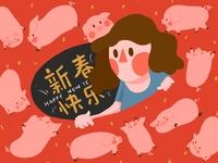 Happy Pig Year