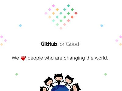 GitHub for Good github nonprofit