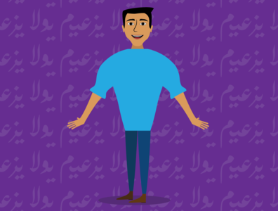 Surprised man flat design vector illustration design