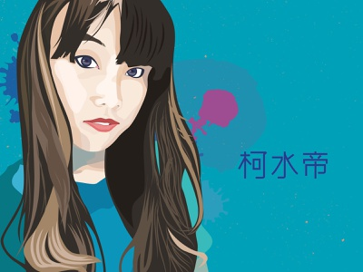 Glare portrait illustration art illustration vector art design digital
