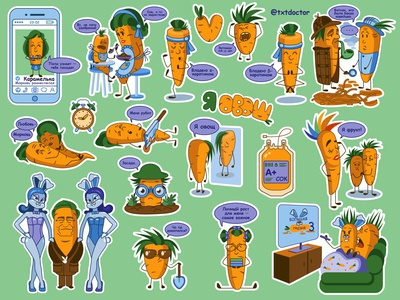 I'm a vegetable стикеры наклейки морковь морковка stickerpack stickers sticker carrots carrot vegetables vegetable