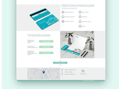 Дизайн сайта для студии типографии и печати minimal flat app ui design