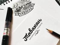 "Logotype ""Tavakan"""