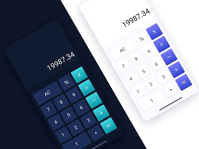 Calculator - Daily UI Challenge#4 easy basic simple number daily ui challenge dailyui calculator design