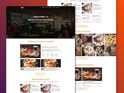 Restaurant DoverStreet menu event food web restaurant resto