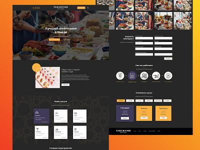 Tarantino Catering landing page landingpage lp restaurant website design web design webdesign website catering