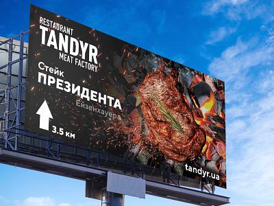 Billboard poster design poster billboard billboard design