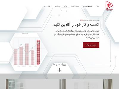 Digital marketing Agency ui design web ux
