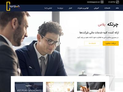 Chortkehplus web design ux ui
