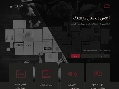 Digital Marketing Agency landingpage web design ui