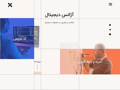 Creative Agency web design ui