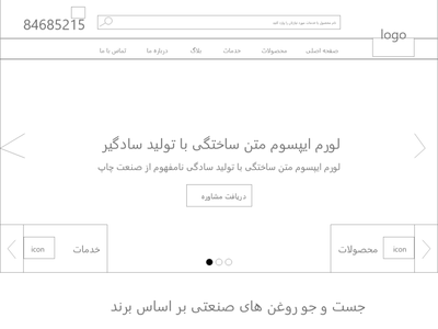 parsaron design web ux