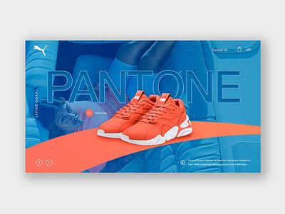 Puma ft Pantone interactive prototype design trends living coral puma sneakers web design website pantone graphic design ux ui