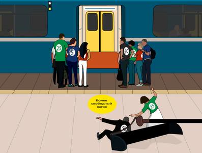 bet on a freer metro car sketch poker bids human people subway vector design illustration adobe illustrator