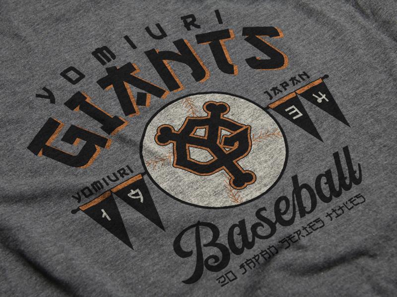 Yomiuri Giants pennant art apparel sports logo giants japan baseball