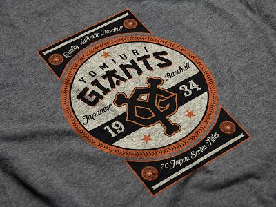 Japanese Baseball 2 pennant art apparel sports logo giants japan baseball