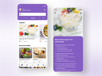 DailyUI 040 : Recipe ui ux design uidesign web design apps mobile apps design app design inspiration user interface design recipe app recipe daily ui dailyui