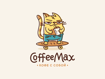 Coffeemax glass shop cafe cup yellow cat logo max coffee