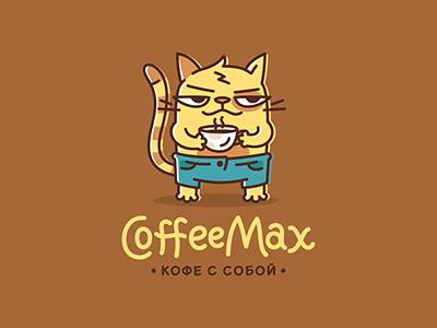 CoffeeMax