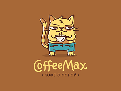 CoffeeMax coffee max logo cat yellow cup cafe shop glass