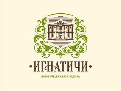 Ignatichi