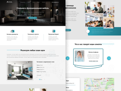 Landing page art type logo website branding web ui ux minimal design